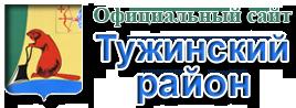 tuzha.ru